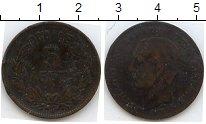 Изображение Монеты Греция 5 драхм 1878 Медь  Георг VI