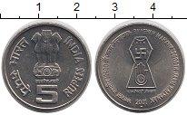 Изображение Мелочь Индия 5 рупий 2001 Медно-никель UNC- 2600-летие буддизму