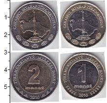 Изображение Наборы монет Туркменистан Туркменистан 2010 2010 Биметалл UNC В наборе 2 монеты но