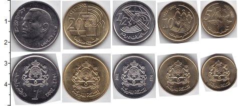 Изображение Наборы монет Марокко Марокко 2002 2002  AUNC В наборе 5 монет ном