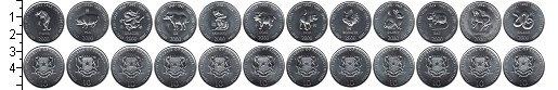 Изображение Наборы монет Сомали Сомали 2000 2000 Медно-никель UNC В наборе 12 монет но