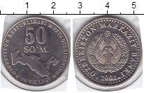 Изображение Мелочь Узбекистан 50 сум 2001 Медно-никель