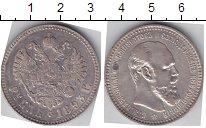 Изображение Монеты 1881 – 1894 Александр III 1 рубль 1893 Серебро  АГ