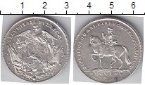 Изображение Монеты Германия Бранденбург 1/4 талера 1765 Серебро