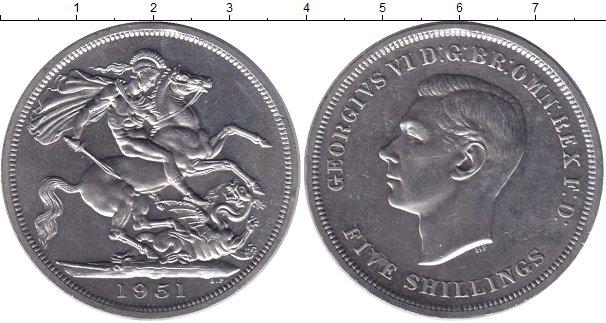 Картинка Мелочь Великобритания 5 шиллингов Медно-никель 1951