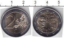 Изображение Мелочь Франция 2 евро 2010 Биметалл UNC .