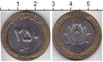 Изображение Мелочь Иран 250 риалов 1373 Биметалл UNC-