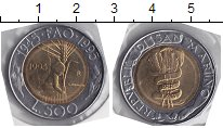 Изображение Монеты Сан-Марино 500 лир 1995 Биметалл