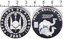 Изображение Монеты Джибути 250 франков 2002 Серебро Proof