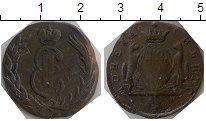 Изображение Монеты 1762 – 1796 Екатерина II 1 копейка 1770 Медь