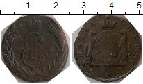 Изображение Монеты 1762 – 1796 Екатерина II 1 копейка 1770 Медь  Сибирь. 3 рубля по И