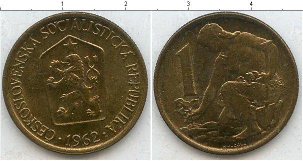Чехословацкие монеты стоимость купюра 100 руб крым купить