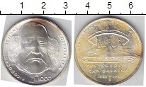 Изображение Монеты Сан-Марино 1.000 лир 1982 Серебро UNC-