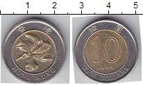 Изображение Мелочь Гонконг 10 долларов 1995 Биметалл XF