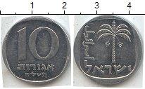 Изображение Мелочь Израиль 10 агор 0 Алюминий XF