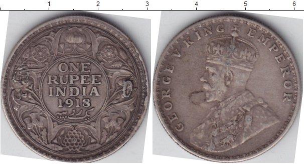 Картинка Монеты Индия 1 рупия Серебро 1918