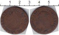 Изображение Монеты Франция 1 соль 1791 Медь