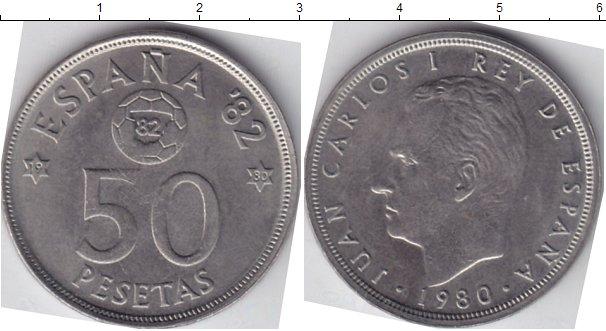 Картинка Мелочь Испания 50 песет Медно-никель 1980