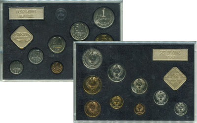 Изображение Подарочные монеты СССР Выпуск 1989 года 1989  UNC- !!! НАБОР ВСКРЫВАЛСЯ