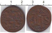 Изображение Монеты Бельгия Благотворительный токен 1680 Медь