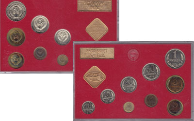 Изображение Подарочные наборы СССР Монеты 1974 года выпуска 1974  UNC !!! Чёрный пластик!!