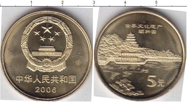 Картинка Мелочь Китай 5 юаней  2006