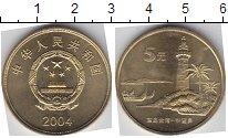 Изображение Мелочь Китай 5 юаней 2004  UNC