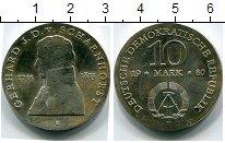 Изображение Монеты ГДР 10 марок 1980 Серебро  Герхард Шарнхорнст