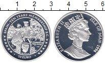 Изображение Мелочь Остров Мэн 10 евро 1996 Серебро  Испания - 10-летие ч