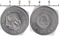 Изображение Мелочь Югославия 100 динар 1987 Медно-никель UNC-