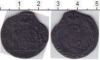 Изображение Монеты Россия 1762 – 1796 Екатерина II 1 копейка 1769 Медь