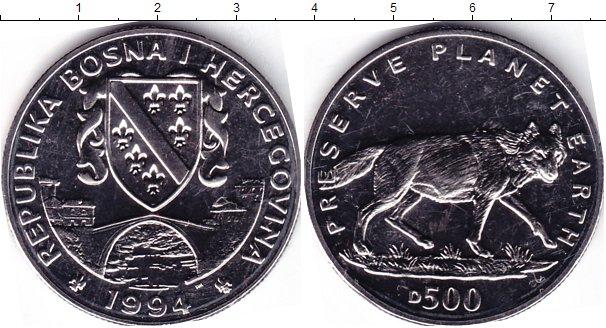 Картинка Мелочь Босния и Герцеговина 500 динар Медно-никель 1994