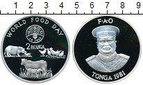 Изображение Монеты Тонга 2 паанга 1981 Серебро Proof- ФАО