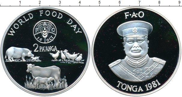 Картинка Монеты Тонга 2 паанга Серебро 1981