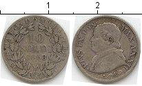 Изображение Монеты Ватикан 10 сольди 1868 Серебро  Пий IX