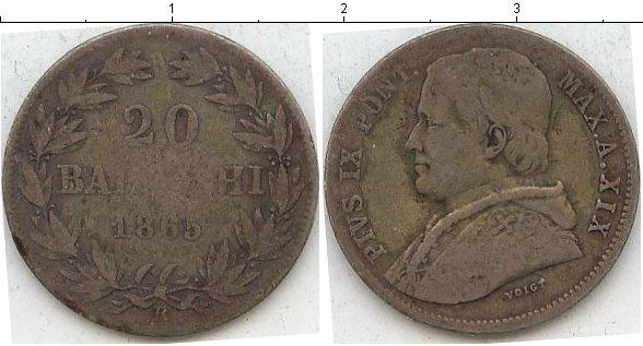 Картинка Монеты Ватикан 20 байоччи Серебро 1865