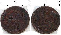 Изображение Монеты Мексика 1 сентаво 1891 Медь