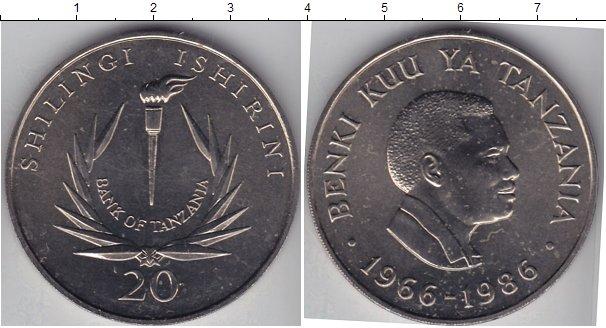 Картинка Мелочь Танзания 20 шиллингов Медно-никель 1986