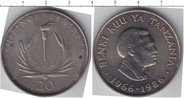 Картинка Монеты Танзания 20 шиллингов Медно-никель 1986