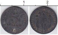 Изображение Нотгельды Германия 5 пфеннигов 1917 Цинк  23.1 f