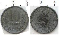 Изображение Нотгельды Хаттинген 10 пфеннигов 1917 Цинк