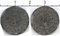 Изображение Нотгельды Германия 5 пфеннигов 1917 Цинк  333.3 b