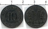 Изображение Нотгельды Хоф 10 пфеннигов 1918 Цинк  217.2 i