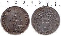 Изображение Монеты Ватикан 1/2 пиастра 1692 Серебро
