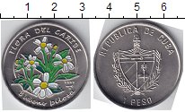 Изображение Мелочь Куба 1 песо 1997 Медно-никель UNC Карибская флора