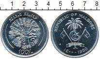 Изображение Монеты Мальдивы 100 руфий 1980 Серебро UNC- Пальма