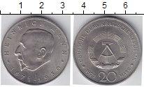 Изображение Монеты ГДР 20 марок 1971 Медно-никель  Генрих Менн
