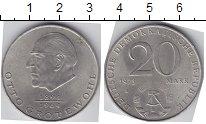 Изображение Монеты ГДР 20 марок 1973 Медно-никель  Отто Гротевох