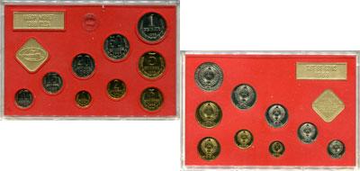 Изображение Подарочные монеты СССР Выпуск монет 1976 года 1976  UNC Набор монет 1976 год