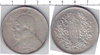 Китайская монета серебро монеты с кораблями купить